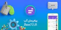 نرم افزارهای ایرانی ضعیفند و تعداد اعضایشان کم است هر وقت قوی و بی اشکال و شلوغ شدند استفاده میکنم!