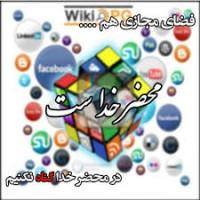 بهجای اینستاگرام، چه نرمافزار ایرانی وجود داره؟