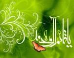 پاداش هزار شهید برای منتظران