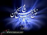 حدیث گهربار از پیامبر اکرم (ص) – خوش خلقی