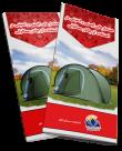 بروشور هشدارهای ایمنی و امنیتی در استفاده از چادرهای مسافرتی