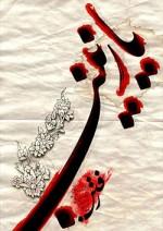 سؤالی ساده، جوابی خارق العاده از حضرت زینب سلام الله علیها