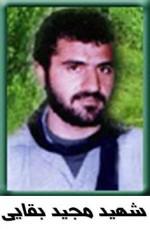 تصاویر سردار شهید مجید بقایی