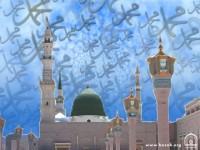 نهج الفصاحة – حدیثی از پیامبر اکرم حضرت محمد (ص) – آفت علم
