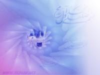 سیرت النبی – نسب إلیاس بن مضر