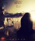 حضرت زینب و روایت حدیث از امیر المؤمنین