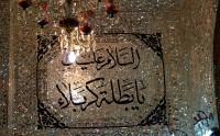 شعر وفات حضرت زینب (س) – هنگامۀ وصال من و دلبرم شده (قاسم نعمتی)