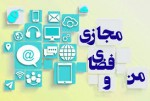 الان استفاده از نرمافزارها و سایتهای ایرانی مانند همین سروش و... هزینهاش نصف شده؟